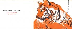 Carte de vœux - année du Tigre (1974)