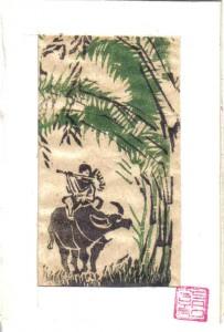 Carte de vœux - année du Buffle (1973)